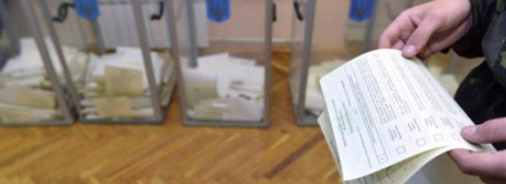 У трьох районах Львівщини виборці хотіли проголосувати без паспорта