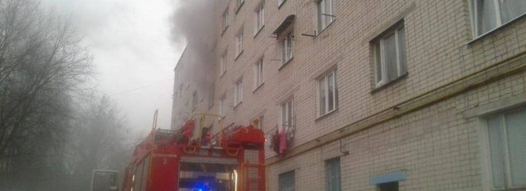 У Стрию під час пожежі загинула жінка