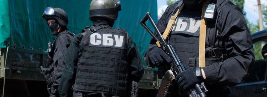 """Представники """"Батьківщини"""" заявляють про переслідування з боку СБУ"""