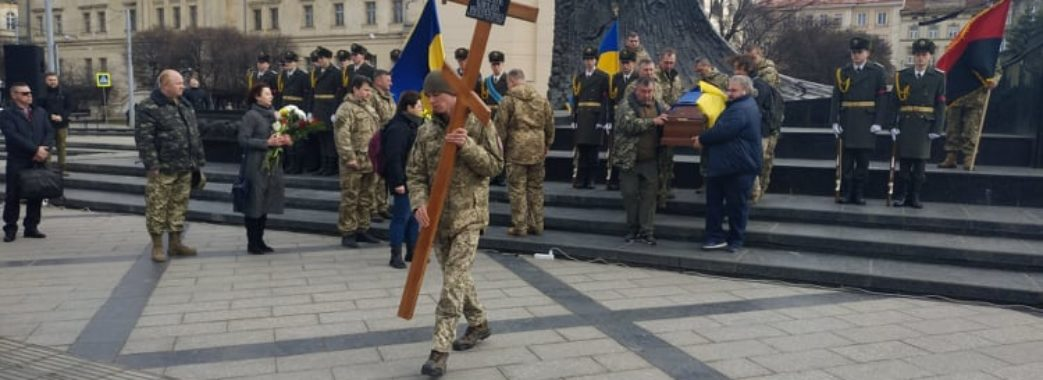 У Львові попрощалися із загиблим на війні Богданом Гаврилівим