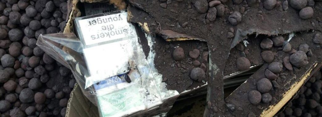 У вантажних вагонах із рудою прикордонники знайшли 2 тисячі пачок сигарет