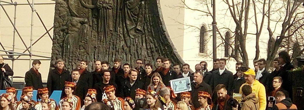 До Дня народження Шевченка у Львові встановили рекорд