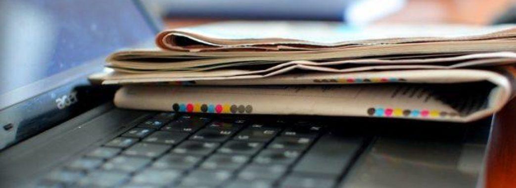 Екс-редакторку районної газети судитимуть за присвоєння бюджетних коштів