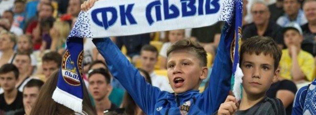 Футбольний клуб «Львів» зіграв внічию зі «Зорею»