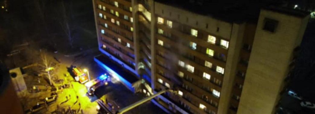 У палаючому гуртожитку Львівської Політехніки ніхто не постраждав (Відео)