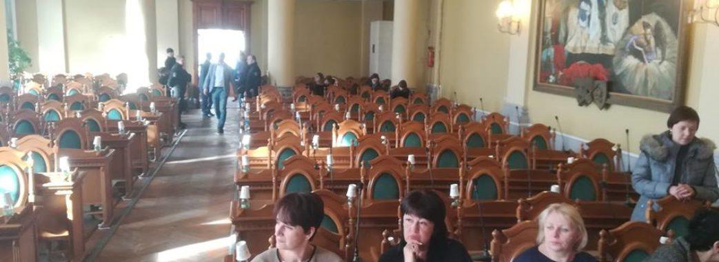 Сесію Львівської міської ради перенесли на невизначений термін