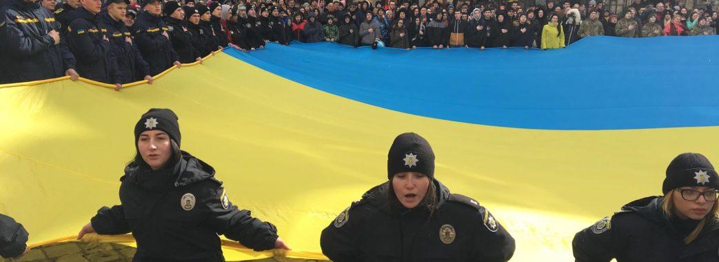 Біля Ратуші львів'яни масово заспівали гімн України (ВІДЕО)