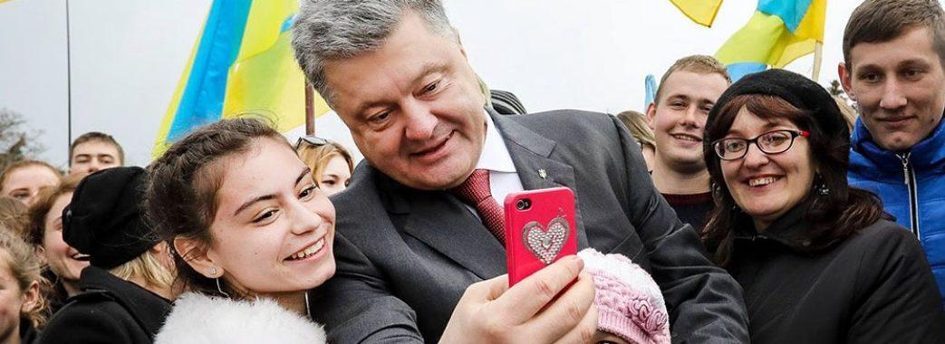 Порошенко їде у Дрогобич і Стрий