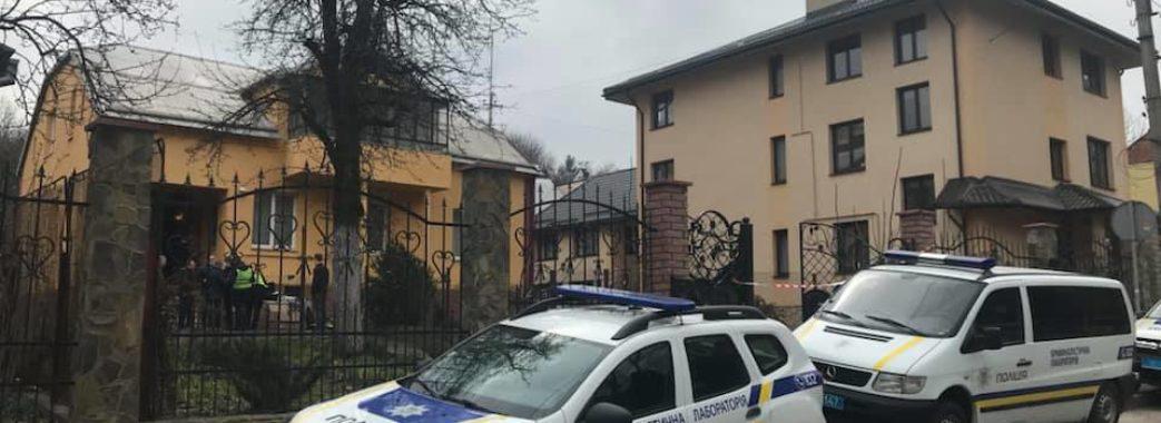 У Львові знайшли зв'язані тіла матері і дочки
