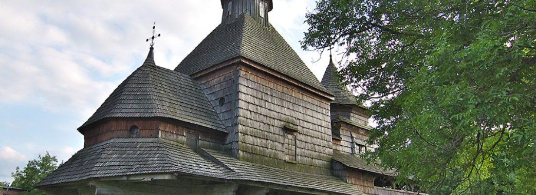 Щоб врятувати старовинну церкву у Дрогобичі, треба мільйон гривень