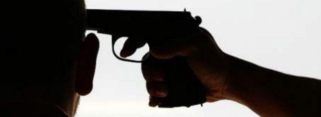 У Пустомитах застрелився 24-річний хлопець