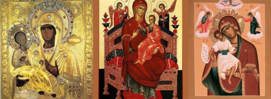 У Миколаїв привезуть три чудотворні ікони, які зцілюють від раку