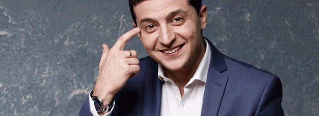 На виборах лідирує Володимир Зеленський: екзит-пол