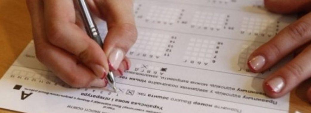 Оприлюднили правильні відповіді і завдання пробного ЗНО з української мови і літератури: де перевірити
