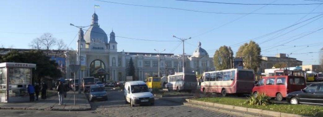 Автовокзал на площі Двірцевій тимчасово закрили