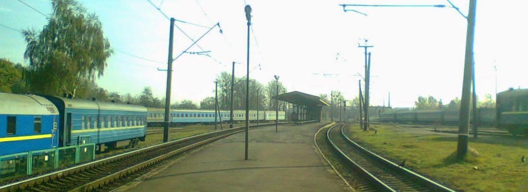 У Львові потяг вбив 21-річного киянина