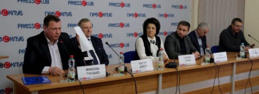 Голови районних рад Львівщини агітують за Петра Порошенка (+ перелік)