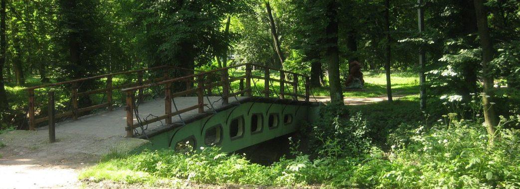 Мешканці Жовкви самостійно створюють парк