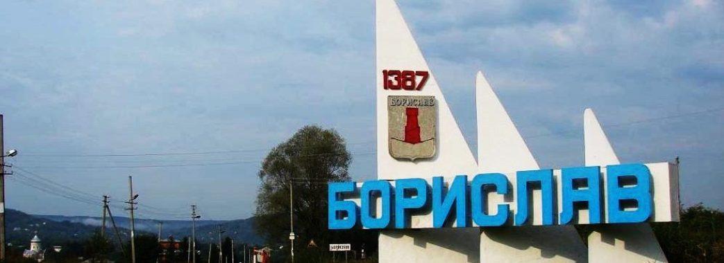 У Бориславі застрелили чоловіка