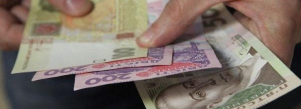 Кабінет Міністрів визначив, хто, коли і скільки отримає разової допомоги від держави