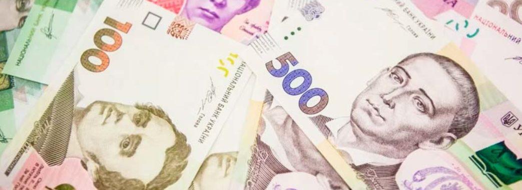 Статисти вирахували середню зарплату у Львові