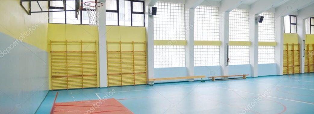 У львівській школі підрядник украв спортзал