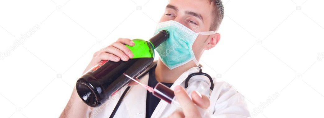 В ОХМАДИТі до пацієнтів вийшов п'яний лікар