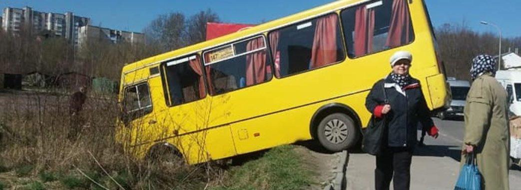 Водію автобуса у Трускавці раптово стало погано