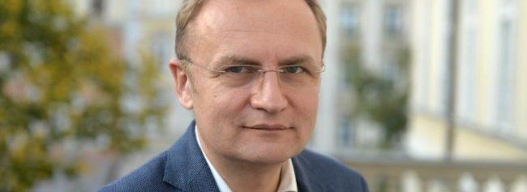 Андрій Садовий більше не хоче керувати Львовом