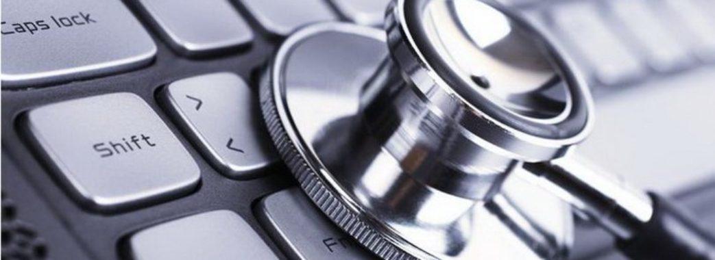 В Дрогобичі на прийом до лікаря через Інтернет записалася рекордна кількість людей