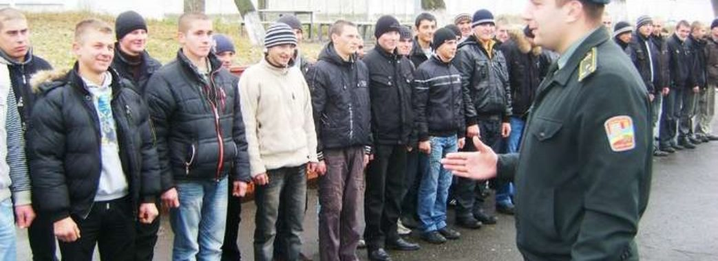 З Львівщини до військової служби призвуть 800 осіб