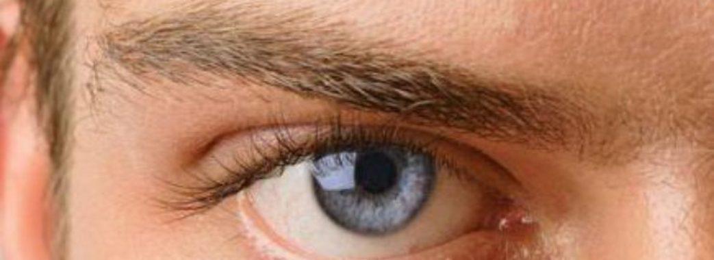 Львів'яни можуть пройти обстеження на виявлення глаукоми