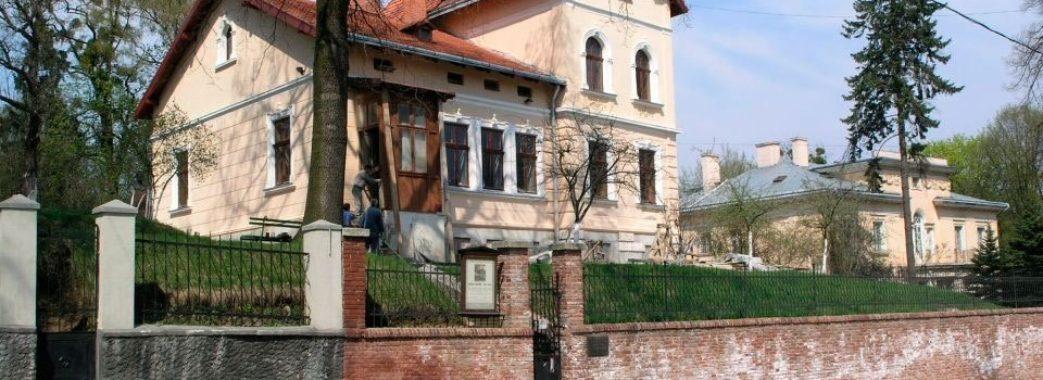 У Львові створять Літературну резиденцію