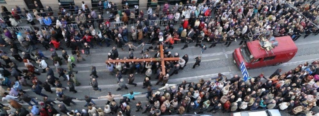 Завтра у Львові пройде Хресна Дорога: призупинять рух транспорту