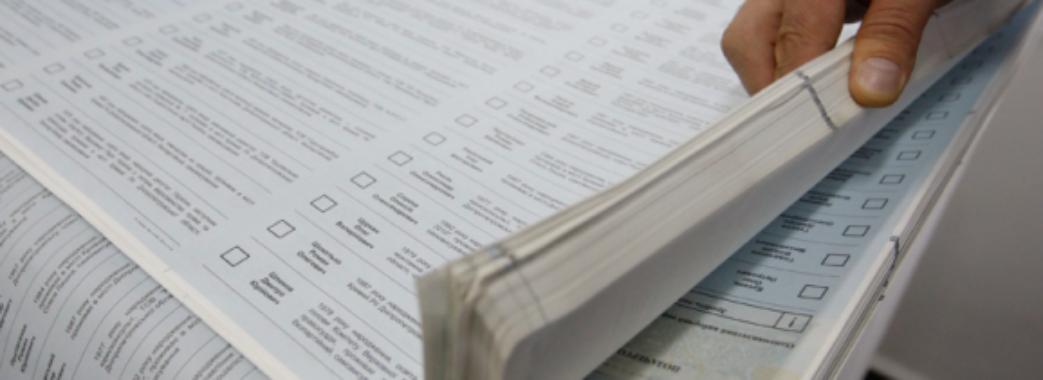 У Кам'янка-Бузькому районі голова виборчої комісії зіпсувала 180 бюлетенів