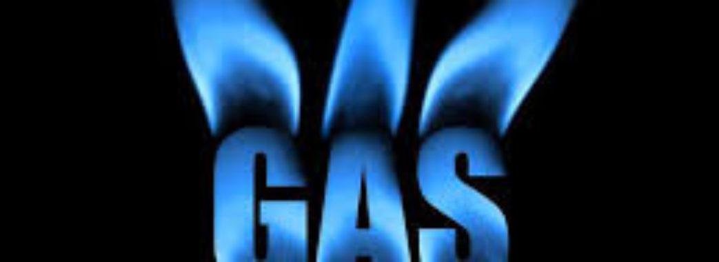 Мешканці Бущини їздять вирішувати «газові» питання у сусідній район