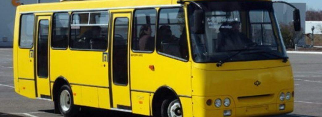 У Львові маршрутка №11 збила насмерть 10-річну дівчинку + ВІДЕО