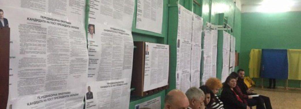"""На Жовківщині """"креативно"""" розмістили плакати кандидатів на дільниці"""