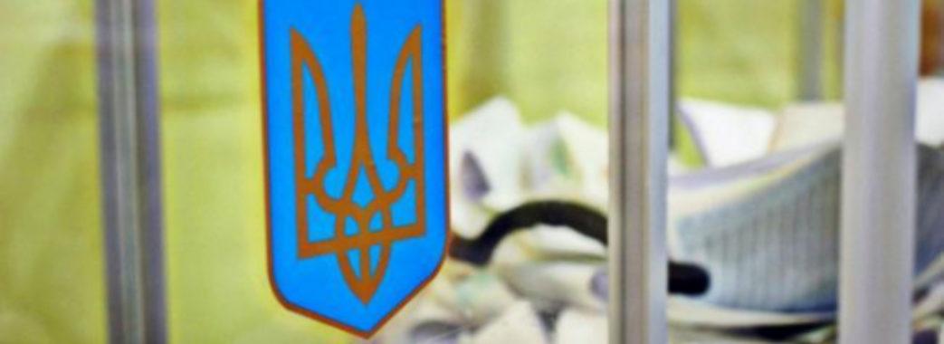 """В Україні – """"день тиші"""": людей закликають не порушувати закон"""