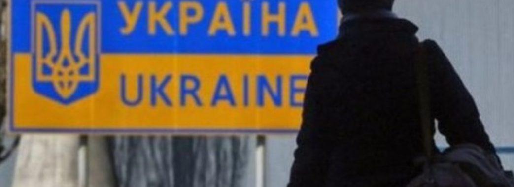 До Польщі перебралося більше мільйона українців
