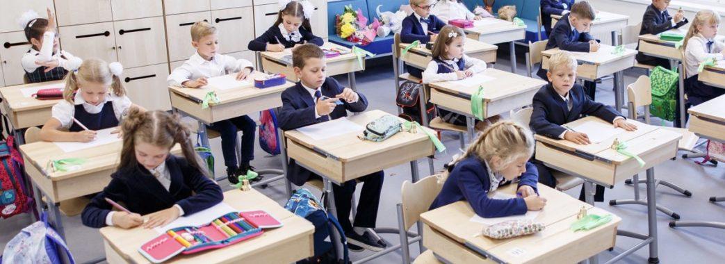 Десять львівських шкіл увійшли до сотні найкращих в Україні