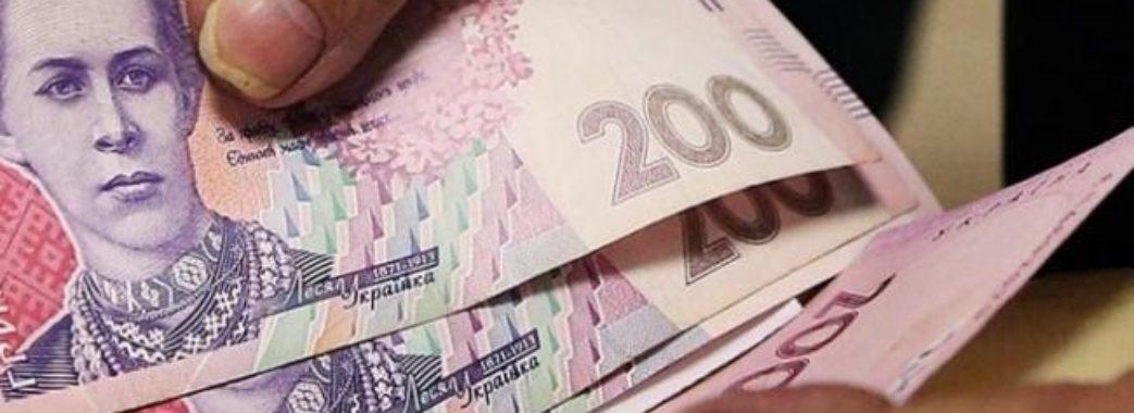 Львів'янин упіймав шахрайок, які збирали гроші начебто на храм