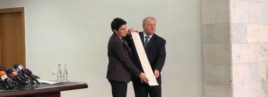 Бюлетень із кандидатами у президенти став найдовшим в історії України
