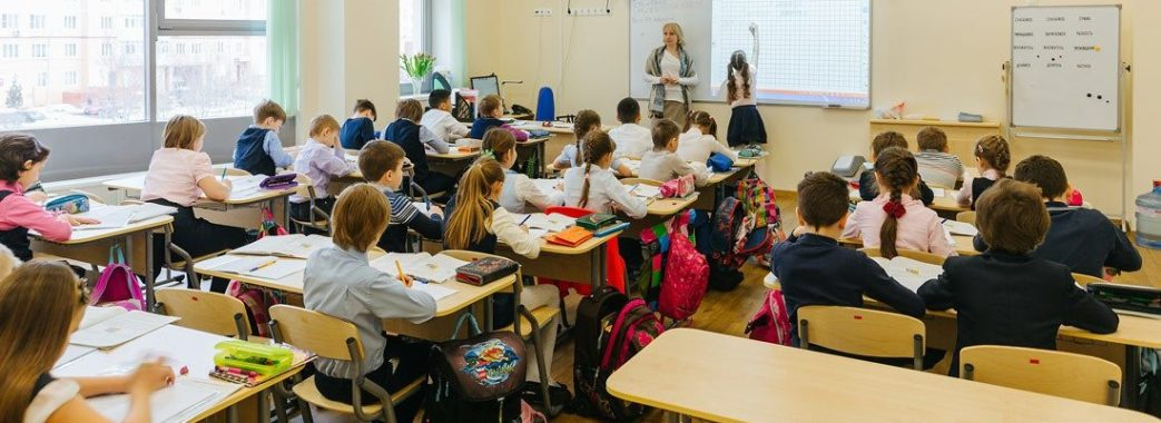 У Дрогобичі тестують електронну реєстрацію до шкіл