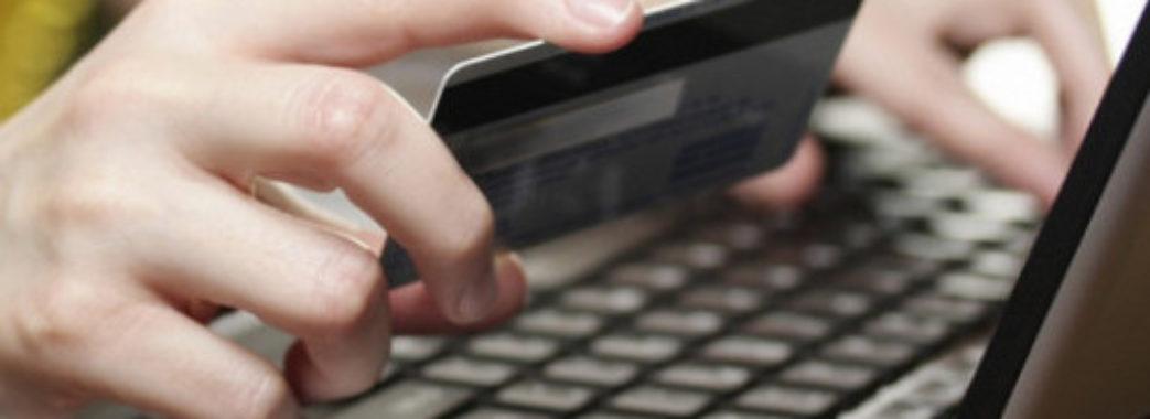 Продаючи через інтернет, чоловік зі Старосамбірщини втратив 28 тисяч гривень