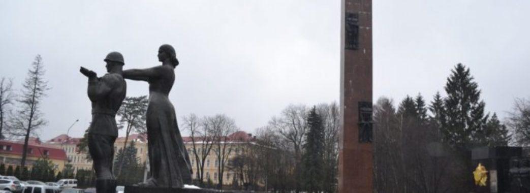 У Львові не можуть побороти наслідки комунізму + відео