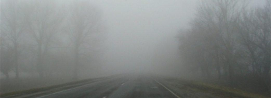 Синоптики прогнозують туман то ожеледицю по всій Львівщині