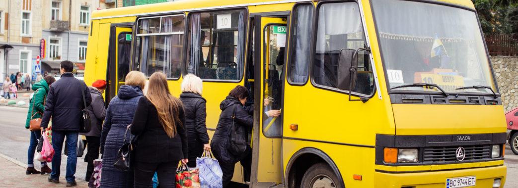Відтепер у Дрогобичі з телефона можна відстежити громадський транспорт