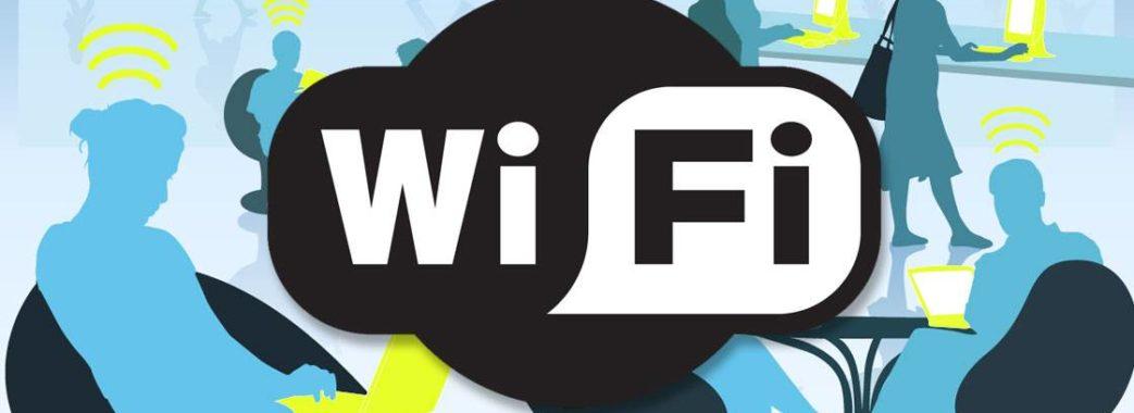 У Дрогобичі буде безкоштовний Wi-fi в 10 медзакладах
