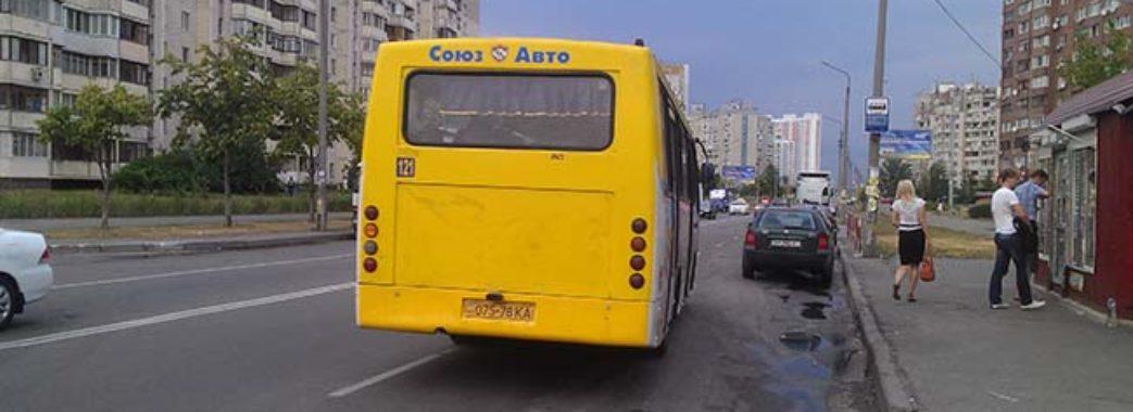 У Червонограді пограбували водія маршрутки
